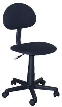 Computer Chair (Black)